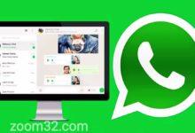 Photo of واتساب ويب Whatsapp Web شرح تحميل وتثبيت واتس اب ويب للكمبيوتر PC